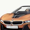 无门宝马i8 Concept Spyder展示了未来技术