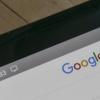 全新的Google搜索设计让未来清晰明了