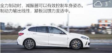 汽车知识科普:2020款宝马M135i刹车距离几米?新宝马M135i刹车测试