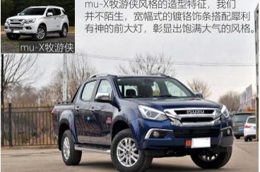 汽车知识科普:五十铃D-MAX1.9T价格多少钱