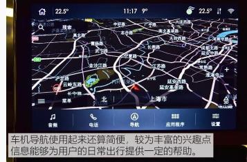 汽车知识科普:林肯飞行家地图导航功能使用说明