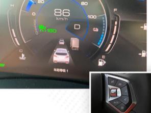 汽车知识科普:VV7PHEV自适应巡航功能使用介绍说明