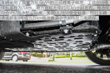 汽车知识科普:荣威RX5max混动版电池怎么样?rx5emax电池供应商