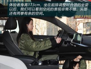 汽车知识科普:瑞虎7pro空间大不大?瑞虎7pro评测体验