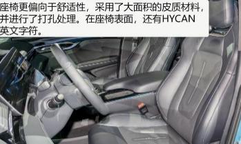 汽车知识科普:HYCAN007车内座位数?HYCAN合创007空间大吗