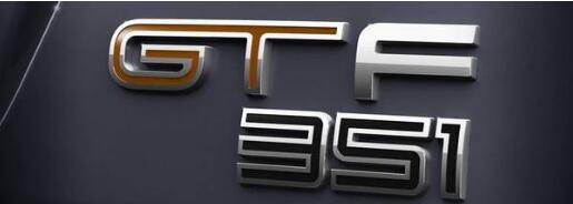 福特FPV GT F将在澳大利亚亮相