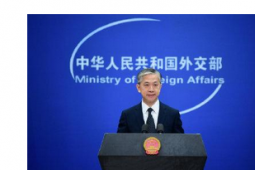 外交部新任发言人汪文斌亮相 曾任驻突尼斯大使具有多个领域的外交工作经验