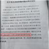 九江事业单位招考总分第1名无缘体检