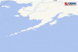 阿拉斯加州以南海域发生7.8级地震 震源深度10千米