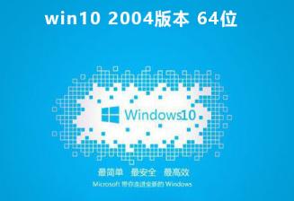 教程知识:win102004推送时间是什么时候