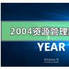 教程知识:win102004资源管理器不断重启进不去