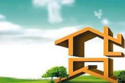 再融资谈判更好的住房贷款时会期待什么
