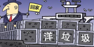 《北京市建筑垃圾处置管理规定》人民政府常务会议审议通过
