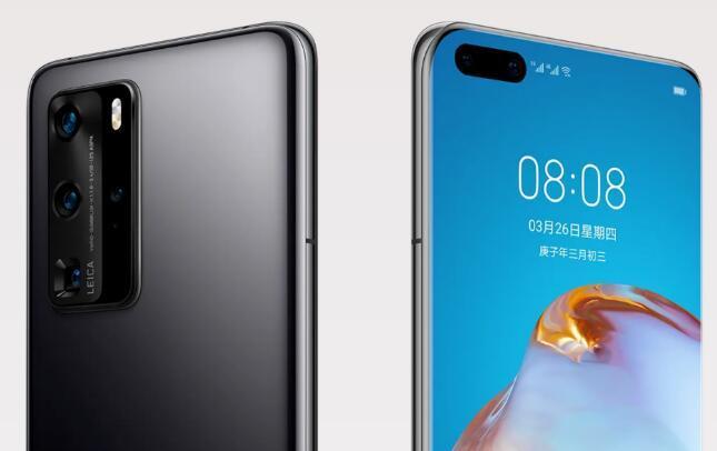 华为表示将继续为其手机提供系统更新