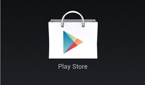 大多数以售后应用程序的形式出现在谷歌Play商店中