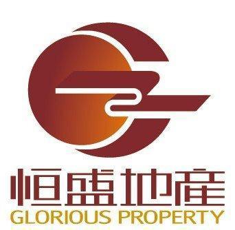 恒盛地产实现房地产合约销售额为人民币38点95亿元