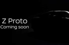日产Z Proto预计2021年量产400Z跑车