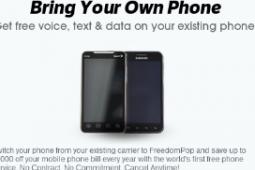 FreedomPop星期四宣布推出HTCEVO4G