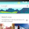 Google即时应用更新为旧版智能手机提供了KitKat功能