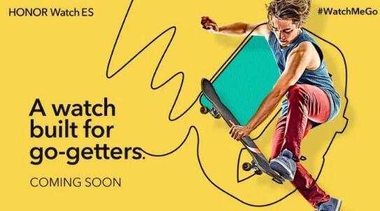 HONOR Watch ES即将在亚洲市场推出