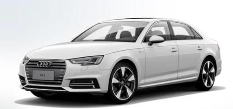 奥迪新车上市:售43万元 全新奥迪A4L特别版正式上市
