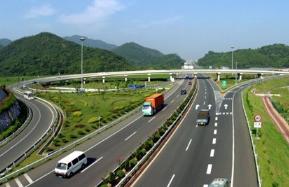 南京长江三桥:南京长江三桥等高速公路收费年限砍5年