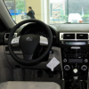新款奔腾:全新奔腾B70正式上市 售11.98-14.18万