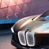 宝马概念车: 宝马全新概念车于国内首发