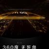 麦当劳在中国发布5G产品真的很脆