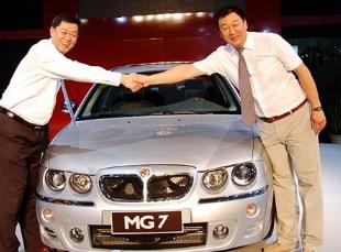 名爵MG7:名爵MG7自动挡上市 售17.48~20.28万