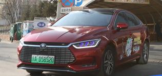 汽车评测:比亚迪秦ProEV的配置怎么样