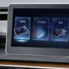 汽车评测人愣:红旗H5的多媒体系统怎么样