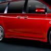 丰田将向优步投资约5亿美元以共同开发自动驾驶汽车