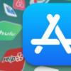 Apple解释为何AppStore不允许使用Stadia和xCloud