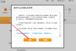 分享QQ登录支付宝的方法