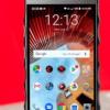 AT&TVerizon推出3DRED氢一号手机