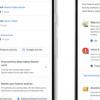 Google带来隐私权可搜索数据控件