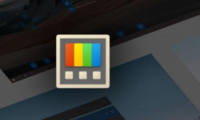 微软上周发布了PowerToysv0.23版本
