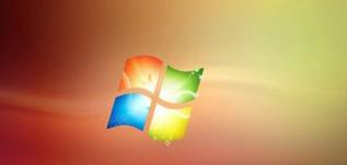 Win10系统如今越来越受PC用户的青睐