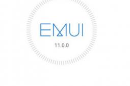 华为向华为Mate40系列机型推送了EMUI11的新版本系统。