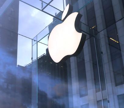 苹果是美国最大的上市公司 市值达2.4万亿美元