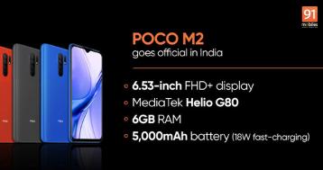 小米印度子品牌POCO正式发布了POCOM2手机