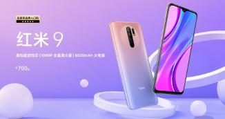 红米发布了一款入门级4G手机Redmi9