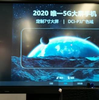 华为带来了畅享系列首款5G产品华为畅享Z