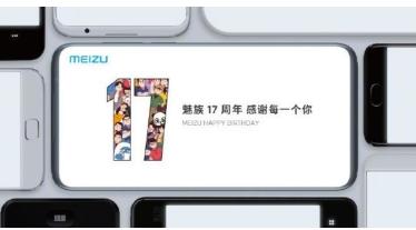 魅族两款新机通过了3C认证