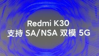 红米在北京正式发布了Redmi88A系列新机