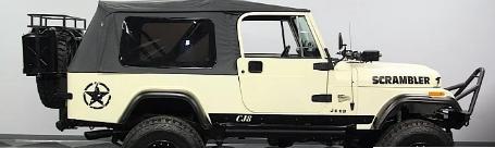 这是一部解除禁区的1982年吉普CJ-8加扰器