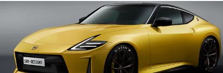 日产400Z与370Z的回旋镖前灯设计一起渲染
