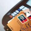 银保监会30日对外发布通知 银行不得强迫老年人使用银行卡