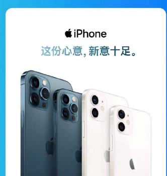 琼版iPhone 12系列的价格没有很吸引人多在便宜300元左右